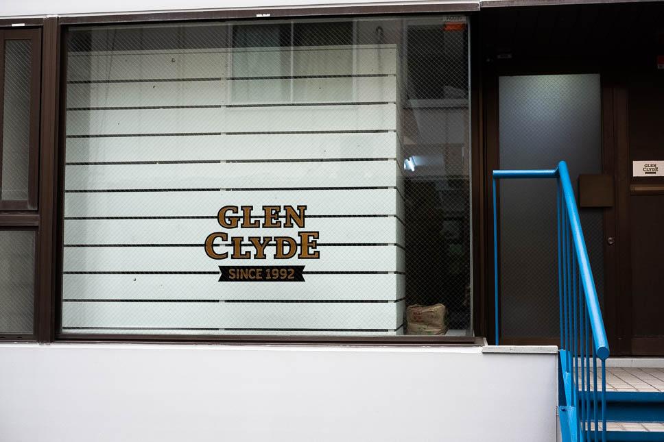 Glen Clyde Headquarters in Tokyo, Japan