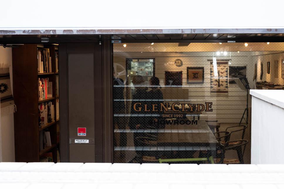 Glen Clyde Offices in Tokyo, Japan